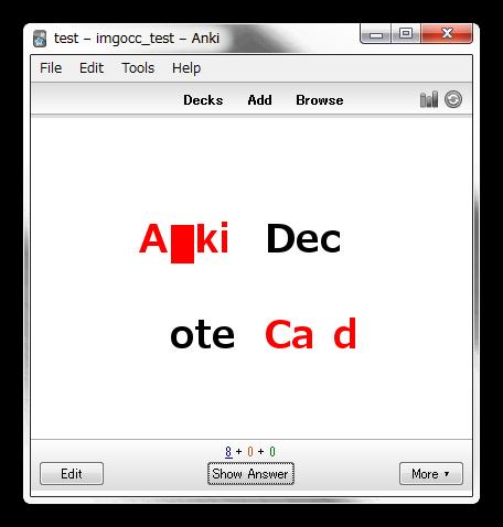 SnapCrab_test – imgocc_test – Anki_2013-5-13_14-58-27_No-00.png